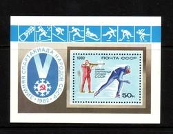 URSS 1982:  Spartakiade Yvert N°BF153 Scott N°5022 NEUF MNH** - 1923-1991 USSR