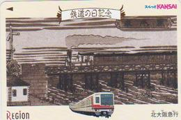 JAPAN - PREPAID-0595 - TRAIN - Comics