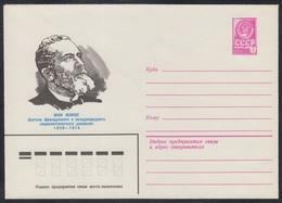13387 RUSSIA 1979 ENTIER COVER Mint FRANCE Jean Jaurès French Socialist Leader Revolutionary PHILOSOPHIE POLITIQUE 137 - 1970-79
