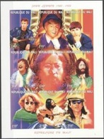 Mali 1996,  Music, J. Lennon, 9val In BF IMPERFORATED - Mali (1959-...)