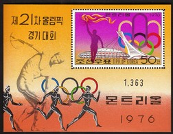 Korea 1976 / Olympic Games Montreal / Torch, Athletics / Mi Bl 26 / MNH - Summer 1976: Montreal
