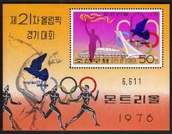 Korea 1977 / AMPHILEX '77 Overprint / Olympic Games Montreal / Torch, Athletics / Mi Bl 26 A / MNH - Summer 1976: Montreal