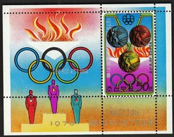 Korea 1976 / Olympic Games Montreal / Olympic Medals / Mi Bl 27 / MNH - Summer 1976: Montreal