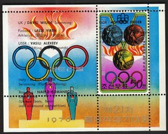 Korea 1976 / Olympic Games Montreal / Olympic Medals Overprint Winners / Mi Bl 27 A / MNH - Summer 1976: Montreal