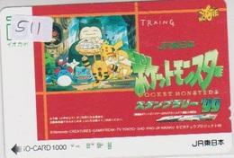 JAPAN - PREPAID-0511 - TRAIN - CARTOON - Comics