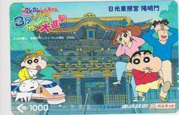 JAPAN - PREPAID-0514 - TRAIN - CARTOON - Comics