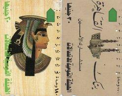 PHONE CARD-EGITTO - Egitto