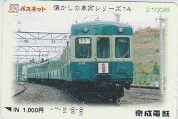 JAPAN - PREPAID-0516 - TRAIN - Comics