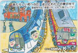 JAPAN - PREPAID-0518 - TRAIN - CARTOON - Comics