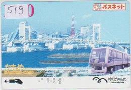 JAPAN - PREPAID-0519 - TRAIN - CARTOON - Comics