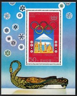 Korea 1972 / Olympic Games Sapporo / Olympic Games Innsbruck 1976 / Mi Bl 42 / MNH - Winter 1972: Sapporo