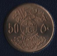 SAUDI ARABIA 50 HALALA 1392 (1972)  FAO  KM# 50 - Saudi Arabia