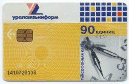 PHONE CARD-RUSSIA - Russia