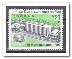 India 1970, Postfris MNH, New UPU Headquarters - India