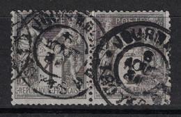 BELLE OBLITERATION CAD JOURNAUX TROYES 1884? Sur PAIRE TYPE SAGE 1c NOIR - 1876-1898 Sage (Tipo II)