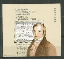 POLAND MNH ** Bloc 141 Hymne National DABROWSKI MAZURKA Musique Musicien - 1944-.... République