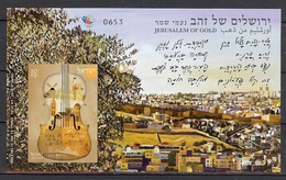2018 Jerusalem Of Gold - Imperforated Block MNH - Lot 1 - Geschnitten, Drukprobe Und Abarten