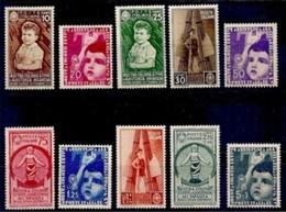 1937 Italia Italy Regno COLONIE ESTIVE Serie Di 10v. (N°406/15) MH* - 1900-44 Victor Emmanuel III.