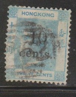 HONG KONG Scott # 33 Used  - Queen Victoria - Repaired Damage CV $65 - Hong Kong (...-1997)