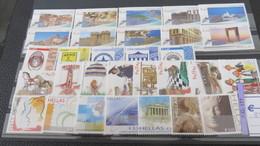 GREECE- Nice MNH Selection - Grecia