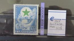 YUGOSLAVIA- NICE MNH STAMP - 1945-1992 République Fédérative Populaire De Yougoslavie