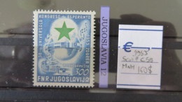 YUGOSLAVIA- NICE MNH STAMP - 1945-1992 Repubblica Socialista Federale Di Jugoslavia