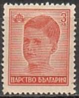 The Heir Simeon - Bulgaria / Bulgarie 1944 - Stamp(Mi No (467)MNH** - Neufs