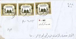Iraq 2013 Baghdad Kadhimiya Holy Shrine Islam Official Registered Cover - Irak