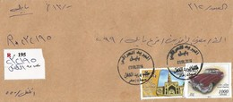 Iraq 2016 Baghdad Car Royal Chariot Prophet Mosque Islam Official Registered Cover - Irak