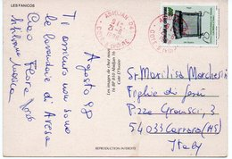 COTE D'IVOIRE-LES FANICOS/WASHERS / THEMATIC STAMP / ABIDJAN RED CANCEL - Costa D'Avorio