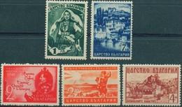 - Bulgaria / Bulgarie 1941 - Set(Mi No (432-6)MNH** - Neufs