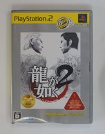 PS2 Japanese :  Ryuu Ga Gotoku 2 (PlayStation 2 The Best) SLPM-74302 - Sony PlayStation