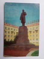 MYPMAHCK - Russia