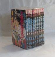 Daitokai Ni Hoero Vol. 1 ~ 9 ( Kusunoki Kei ) - Books, Magazines, Comics