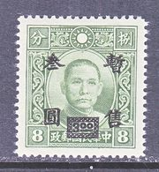 JAPANESE  OCCUP.  SHANGHAI  NANKING   9 N 45   Perf. 14   **   No Wmk. - 1943-45 Shanghai & Nanjing