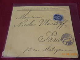 Lettre En Provenance De St Petersbourg ( Russie) A Destination De France (Paris) De 1898 - 1857-1916 Imperium