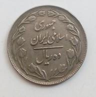 10 PIASTRES,IRAN ISLAMIC,1983 - Iran