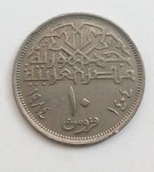 10 PIASTRES,EGYPT,1984 - Iran