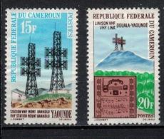 CAMEROUN       N°  YVERT       367/368    NEUF AVEC CHARNIERES        ( Char 04/A ) - Cameroon (1960-...)