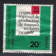 CAMEROUN       N°  YVERT       369    NEUF AVEC CHARNIERES        ( Char 04/A ) - Cameroon (1960-...)
