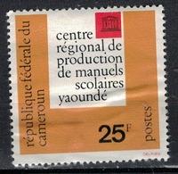 CAMEROUN       N°  YVERT       370    NEUF AVEC CHARNIERES        ( Char 04/A ) - Cameroon (1960-...)