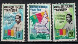 CAMEROUN       N°  YVERT       372/374    NEUF AVEC CHARNIERES        ( Char 04/A ) - Cameroon (1960-...)