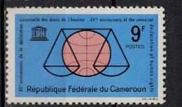 CAMEROUN       N°  YVERT       375    NEUF AVEC CHARNIERES        ( Char 04/A ) - Cameroon (1960-...)