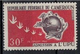 CAMEROUN       N°  YVERT       403   NEUF AVEC CHARNIERES        ( Char 04/A ) - Cameroon (1960-...)