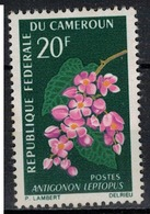 CAMEROUN       N°  YVERT       424   NEUF AVEC CHARNIERES        ( Char 04/A ) - Cameroon (1960-...)