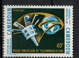 CAMEROUN       N°  YVERT       509   NEUF AVEC CHARNIERES        ( Char 04/A ) - Cameroon (1960-...)