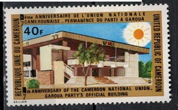CAMEROUN       N°  YVERT       553   NEUF AVEC CHARNIERES        ( Char 04/A ) - Cameroon (1960-...)