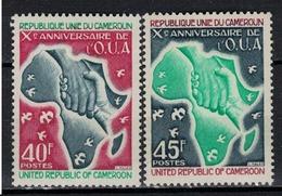 CAMEROUN       N°  YVERT       562/563   NEUF AVEC CHARNIERES        ( Char 04/A ) - Cameroon (1960-...)