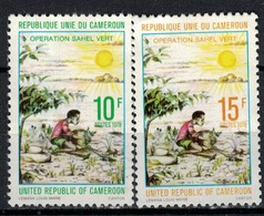 CAMEROUN       N°  YVERT       627/628   NEUF AVEC CHARNIERES        ( Char 04/A ) - Cameroon (1960-...)