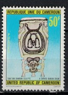 CAMEROUN       N°  YVERT       629   NEUF AVEC CHARNIERES        ( Char 04/A ) - Cameroon (1960-...)